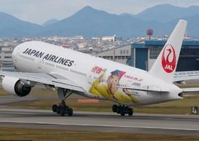 Japan Airlines намерена выдать каждому сотруднику пособия