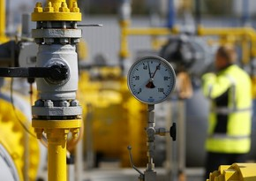 Цена фьючерсов на газ в Европе незначительно снизилась