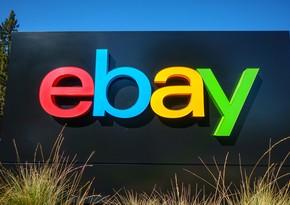 """""""eBay"""" şirkəti Cənubi Koreyadakı biznesini satır"""