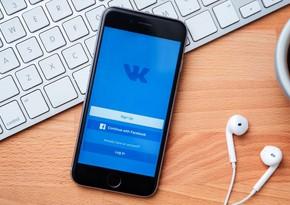 «ВКонтакте» стала помечать страницы умерших людей
