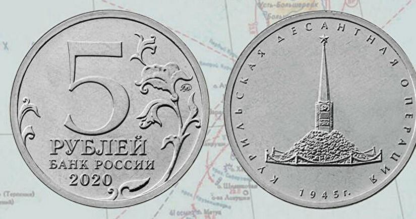 Японцев возмутила новая российская монета