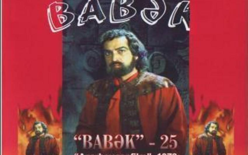 Azərbaycan filmi Belarusun ən çox izlənilən kanalında nümayiş etdirilib