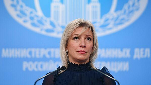 МИД РФ: Сопредседатели МГ ОБСЕ проведут консультации по карабахскому вопросу в Братиславе