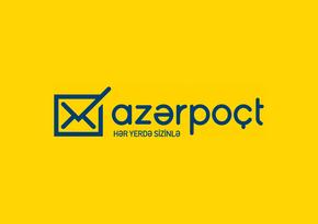 """""""Azərpoçt"""" Qarabağda fəaliyyətə başlamağa hazırlaşır"""