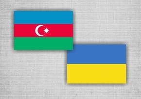 Azerbaijan and Ukraine ink MoU of $ 17 mln