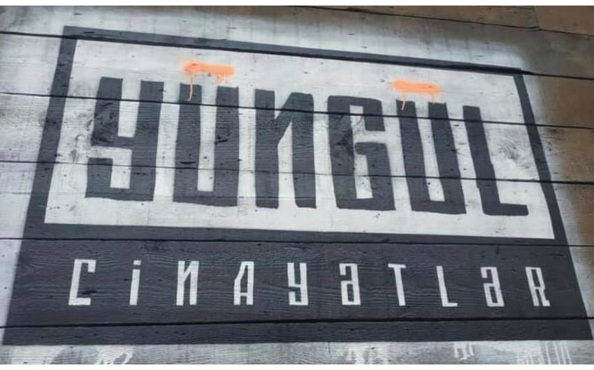 """Bakıda """"Yüngül cinayətlər"""" restoranı cərimələndi - TAM SİYAHI"""