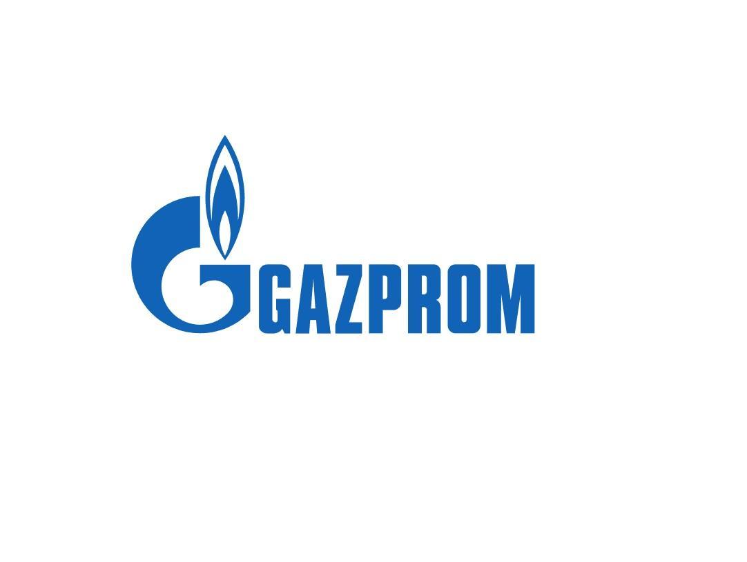 Qazprom bu həftə Azərbaycan Metanol Zavoduna qaz təchizatına başlayır