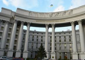 Ukrainian MFA: We unconditionally support the territorial integrity of Azerbaijan