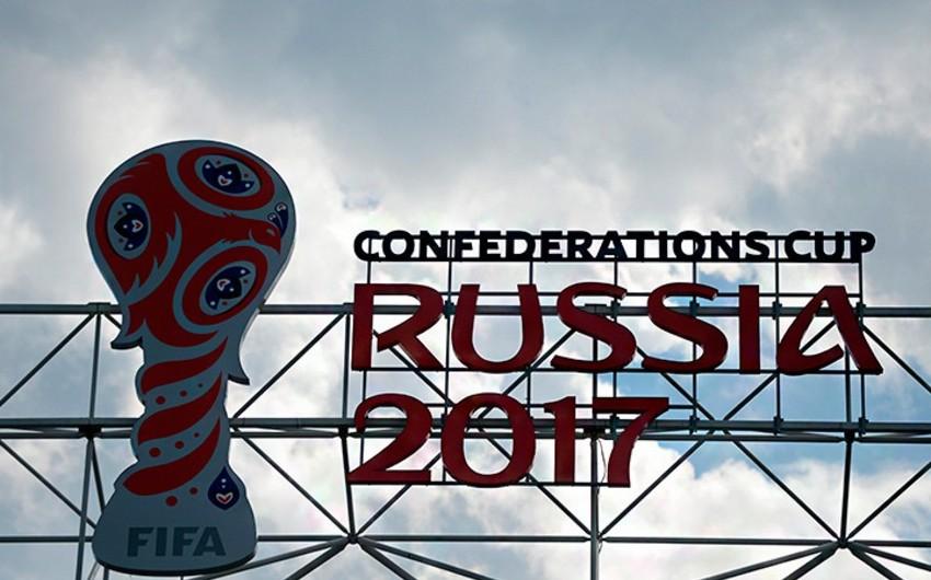 В России стартует Кубок конфедераций