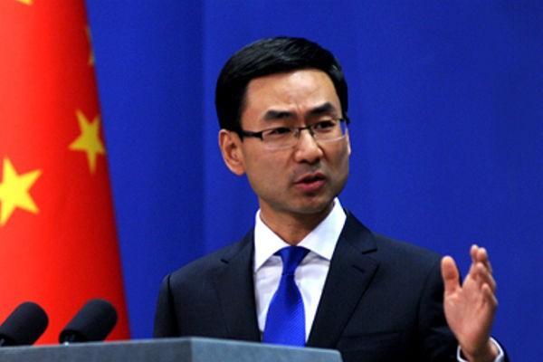 Китайская полиция задержала сотрудника британского посольства