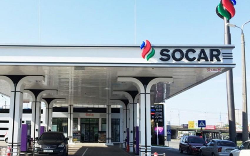 SOCAR Petroleum nizamnamə kapitalını kəskin artırır
