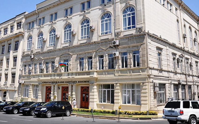 Судья Конституционного суда удостоен почетного звания Заслуженный юрист