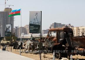 Парк военных трофеев - источник страха для врага