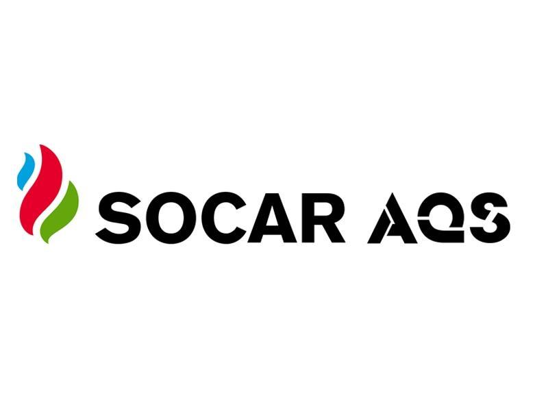 SOCAR-AQŞ şirkəti Günəşli yatağında daha bir quyu qazıb