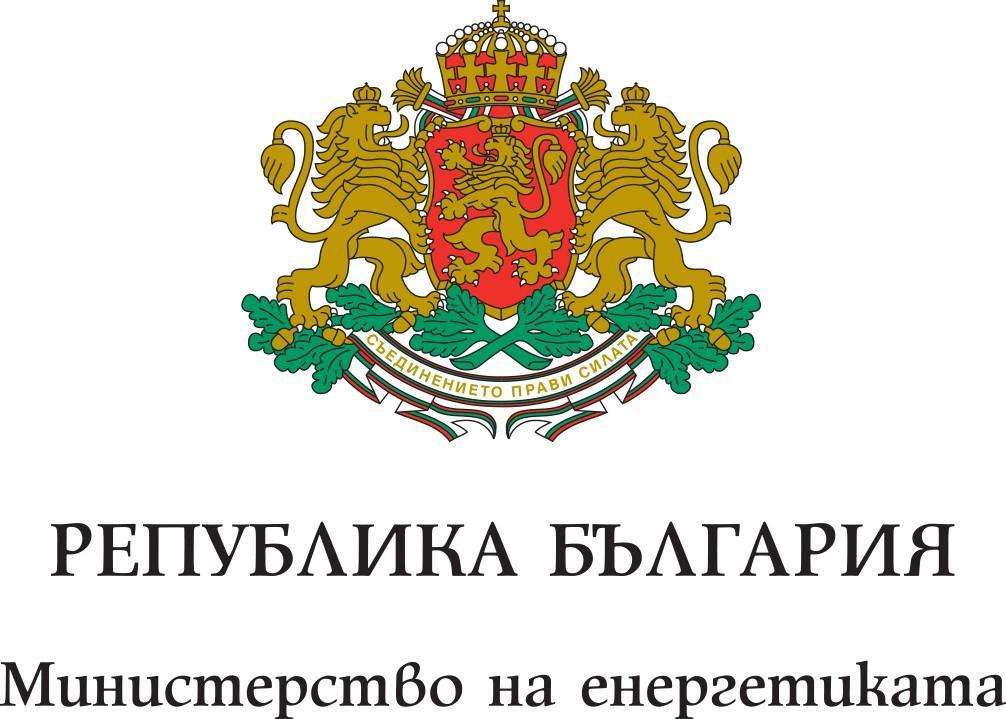 Bolqarıstan Energetika Nazirliyi: SOCAR ilə ənənəvi mehriban əlaqələr ildən-ilə dərinləşir