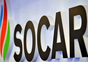 SOCAR увеличил экспорт своей продукции за рубеж на 25%