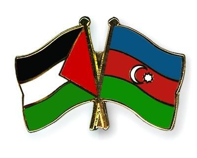 Посольство Палестины в Азербайджане прокомментировало информацию об открытии посольства страны в Армении