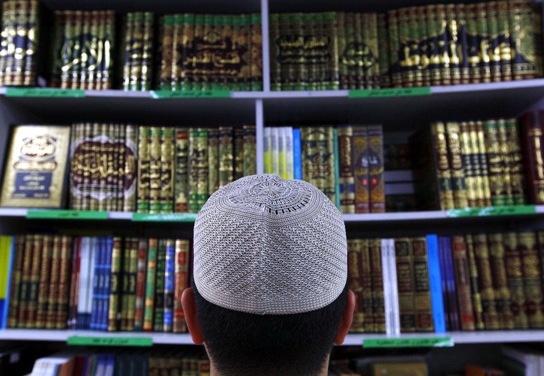 Azərbaycan İlahiyyat İnstitutuna qəbul qaydaları açıqlanıb