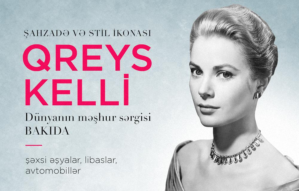 Heydar Aliyev Center hosts Grace Kelly, princess and style icon