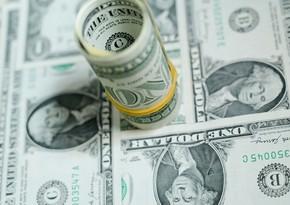 Курсу доллара предрекли обвал из-за вакцинации от коронавируса