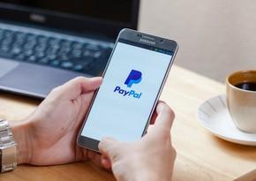 PayPal разрешит вывод криптовалюты