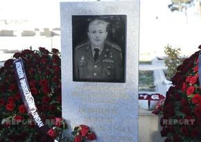 Почтена память Национального героя Шукюра Гамидова