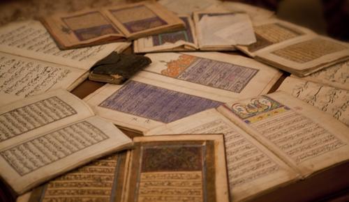 Naxçıvan Əlyazmalar Fondunda 300-ə yaxın əlyazma toplanılıb