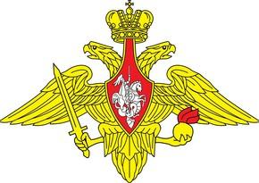 МО РФ: В Азербайджан переданы 12 пленных