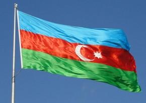 В Лондоне установлены билборды по случаю Дня Республики Азербайджана
