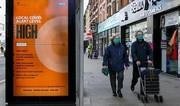 В Британии за сутки выявили почти 23 тыс. случаев коронавируса