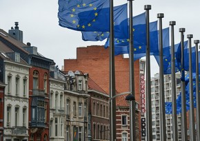 European Commission fines 3 investment banks for collusion