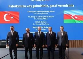 Azərbaycan Türkiyə ilə Naxçıvana təbii qazın tədarükünə dair Anlaşma Memorandumu imzaladı