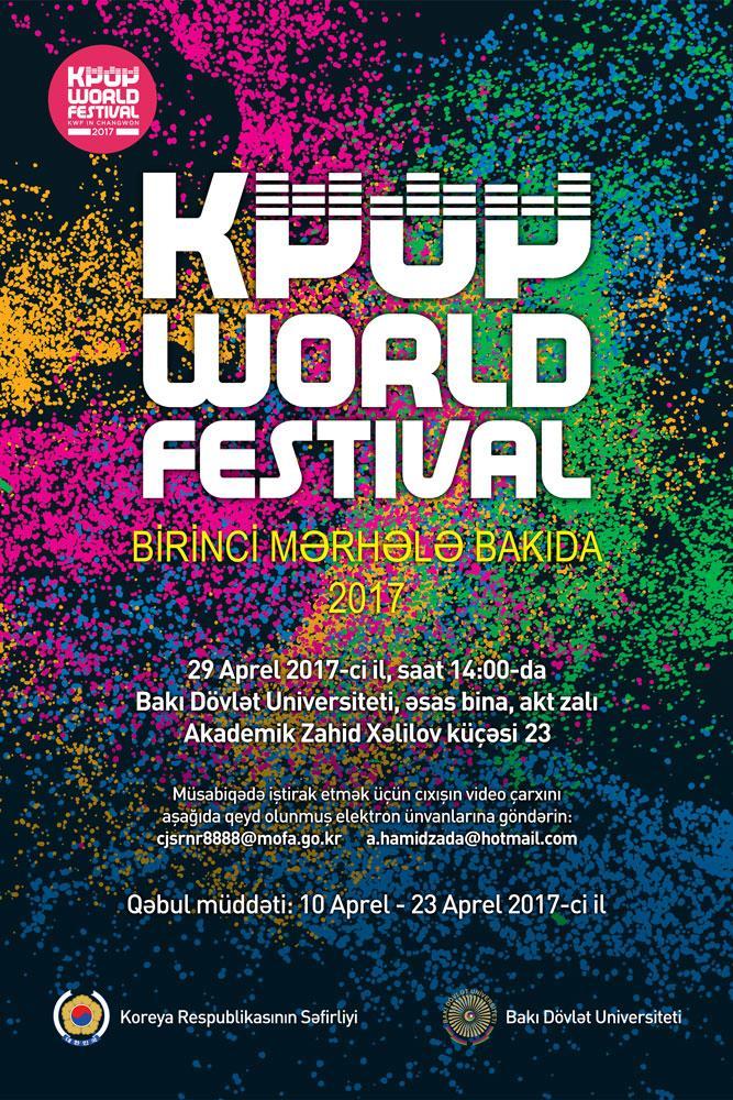 IV Korean contemporary music festival starts in Baku soon
