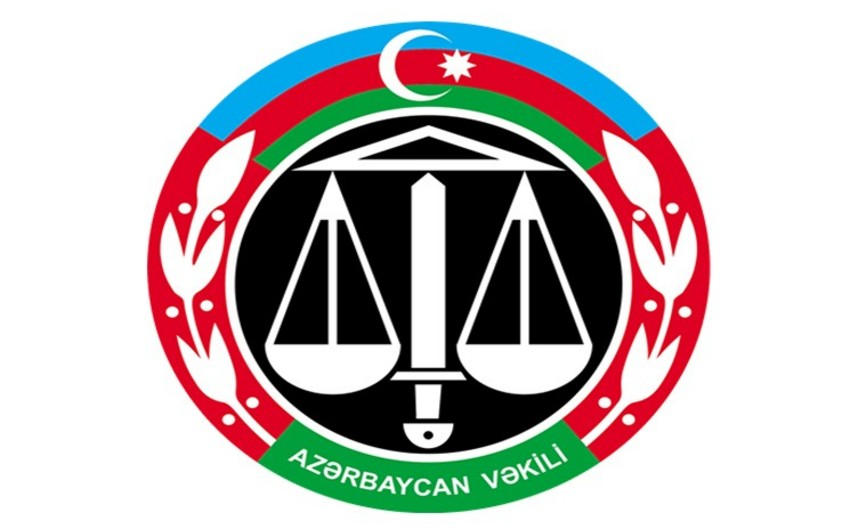 В Баку состоится международная конференция Роль и независимость адвокатов: сравнительные перспективы