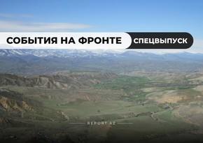 Последние сводки с фронта: Кадры недавно освобожденных от оккупации территорий