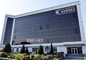 KfW Bank's water project in Azerbaijan to be audited