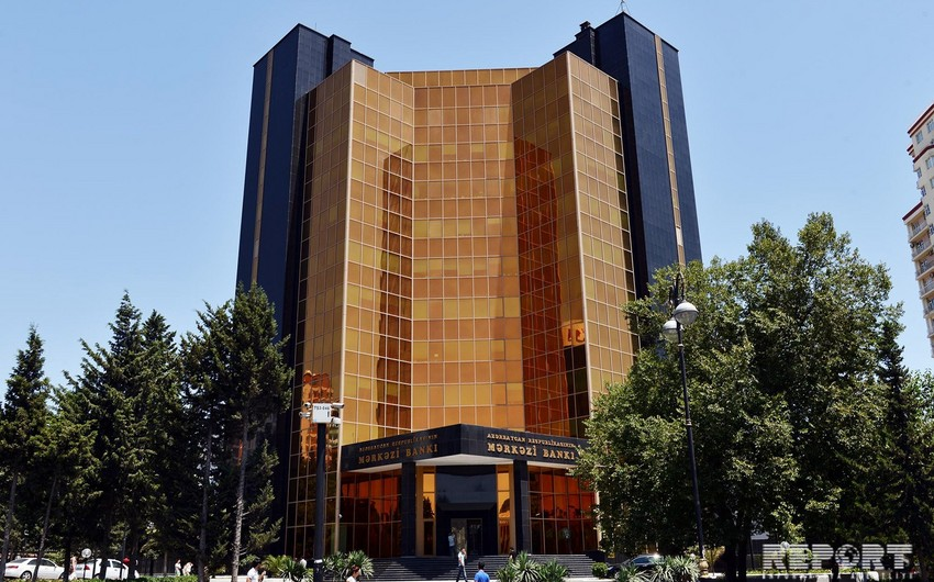 Курсы валют Центрального банка Азербайджана (29.10.2018)