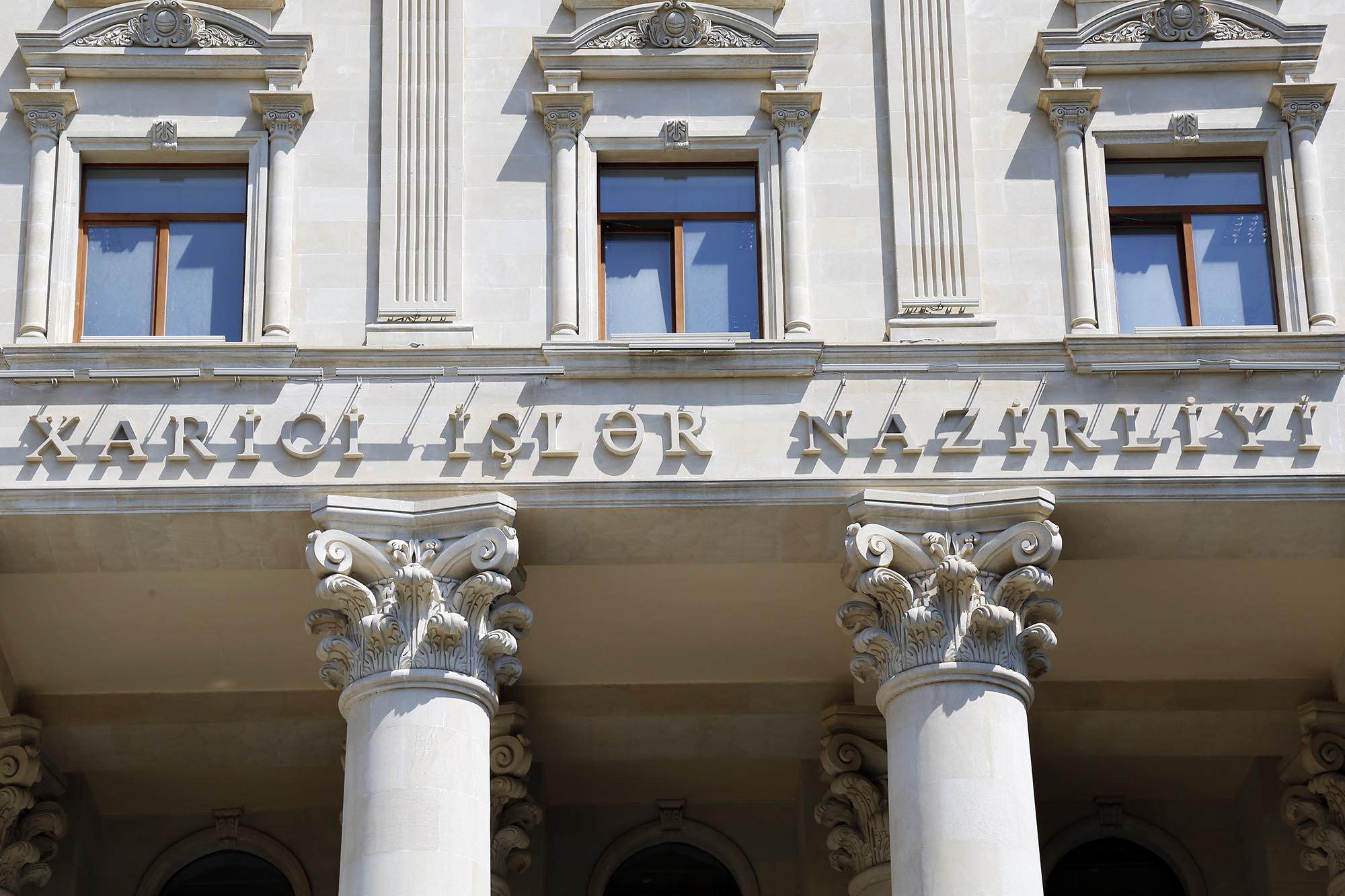 МИД Азербайджана направило ноту о прекращении деятельности офиса-координатора ОБСЕ в Баку
