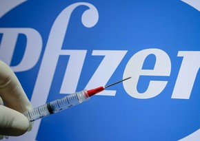 Ukraine to receive 1 million doses of Pfizer vaccine under COVAX