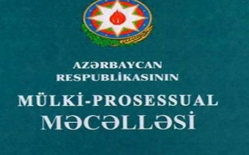 В Азербайджане увеличивается количество дел, рассматриваемых судом в порядке особого производства