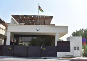 UAE Embassy in Baku hosts online meeting on multiculturalism