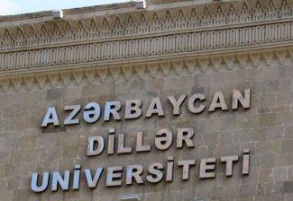 Две книги об учиненных армянами актах геноцида презентованы в Баку