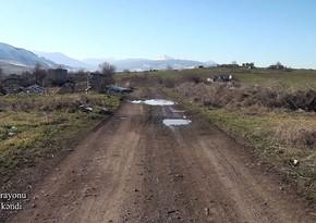 Кадры из села Зергер Физулинского района