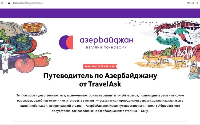 """Azərbaycan Turizm Bürosu """"Travelaskla əməkdaşlığa başlayıb"""