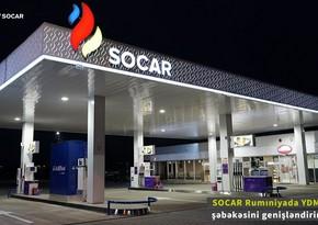 SOCAR-ın Rumıniyada 61 yanacaqdoldurma məntəqəsi fəaliyyət göstərir