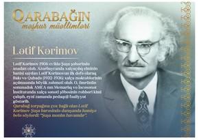Знаменитые учителя Карабаха – Лятиф Керимов