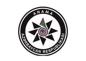 Глава ANAMA проинформировал представителя ООН оработах по разминированию