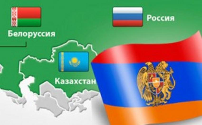 Ermənistan oktyabrın 10-da Avrasiya İqtisadi İttifaqına qoşulmaqla bağlı müqaviləni imzalayacaq