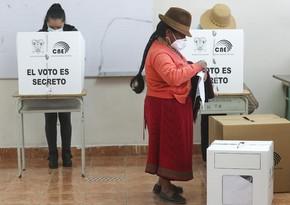 В Эквадоре закончилось голосование на президентских и парламентских выборах