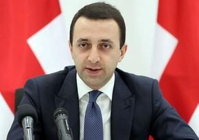 Премьер-министр Грузии отправился в Батуми